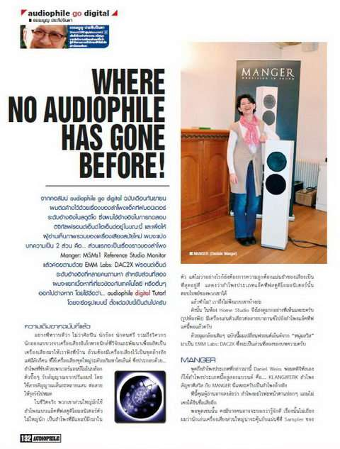MANGER MSMs1 Review In Audiophile Magazine - 2012-10
