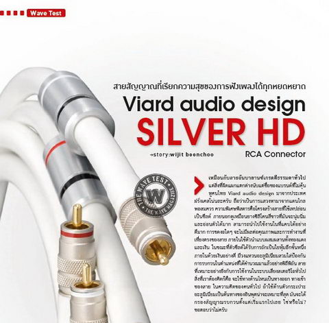 Viard Cable Review in The Wave Magazine Dec 2011